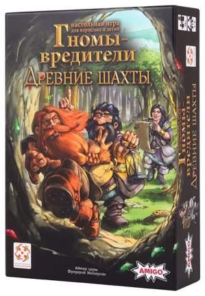 Настольная игра Amigo Гномы-вредители. Древние шахты