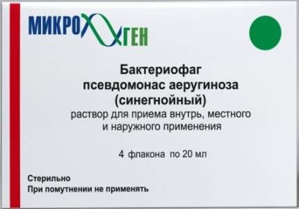 Бактериофаг синегнойный р-р 20 мл №4