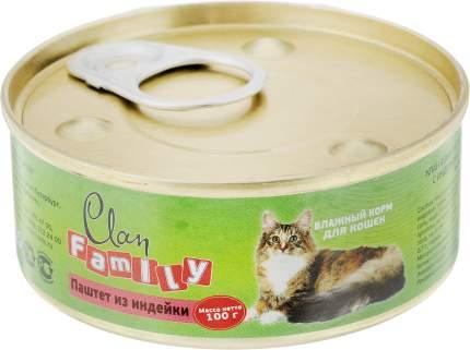 Консервы для кошек Clan Family, паштет из индейки, 100г