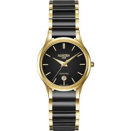 Наручные часы Roamer 657-844-48-55-60