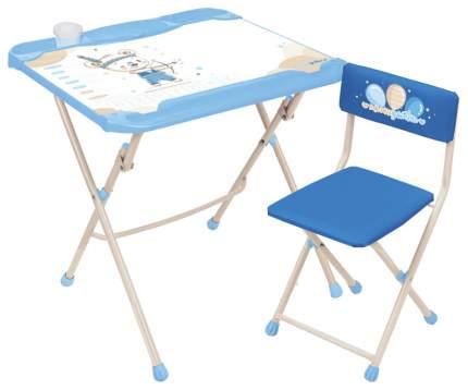 Комплект детской складной мебели 3-в-1 Nika Наши детки С охотником, стол-парта-мольберт