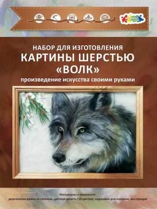 """Набор для изготовления картины шерстью Цветной """"Волк"""" Sh011"""