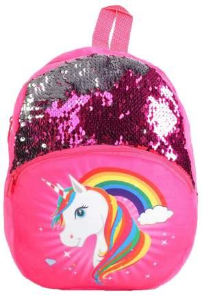 Мягкий рюкзак Единорог и радуга с карманом, цвет розовый Sima-Land