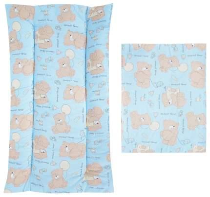 Комплект в коляску Leader Kids «Мишка с шариком» GL000742170, бязь, Голубой
