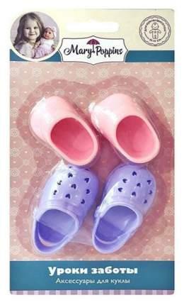 Обувь для куклы 43 см туфельки и шлепанцы, 453129 Mary Poppins