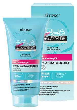 Крем для лица Витэкс Aqua Super Active Суперувлажняющий 50 мл