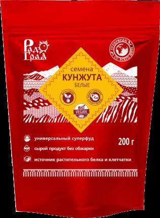 Семена кунжута РадоГрад  белые очищенные 200 г