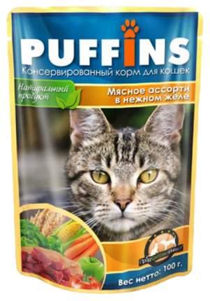 Влажный корм для кошек Puffins, с мясным ассорти в нежном желе, 24шт по 100г
