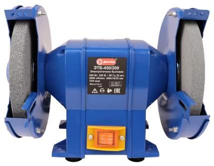 Электроточило ЭТБ-450/200