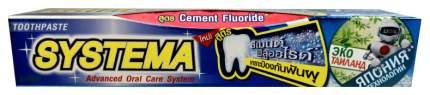 Зубная паста Lion Thailand 90 гр