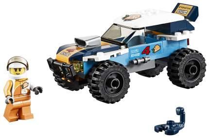 Конструктор LEGO City 60218 Участник гонки в пустыне