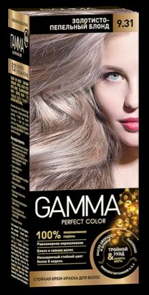 Краска для волос SVOBODA GAMMA Perfect color золотисто-пепельный блонд 9,31, 50гр