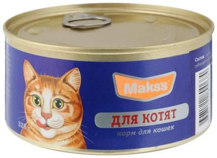 Консервы для котят Maks's, курица, 325г