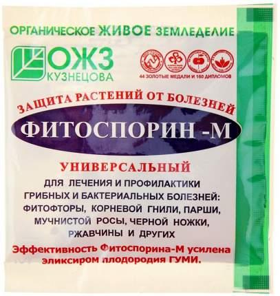 Фитоспорин-М БашИнком Садовые цветы, (биофунгицид, порошок), 30 г