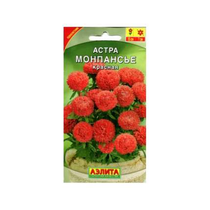 Семена Астра горшечная Монпансье Красная, 0,2 г АЭЛИТА