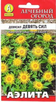 Семена Девясил Девять сил, 0,1 г Лечебный огород АЭЛИТА