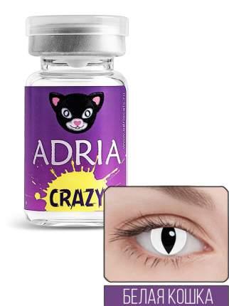 Контактные линзы ADRIA CRAZY 1 линза 0,00 white cat