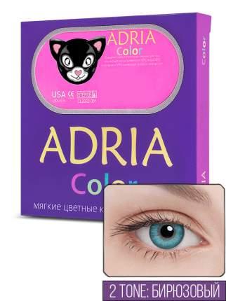 Контактные линзы ADRIA COLOR 2 TONE 2 линзы -2,50 turquoise