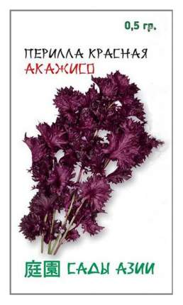 Семена Перилла красная Акаджисо, 0,5 г Сады Азии