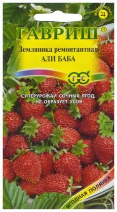 Семена Земляника ремонтантная Али Баба, 0,03 г Гавриш