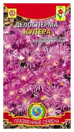 Семена Делосперма Купера, 10 драже Плазмас