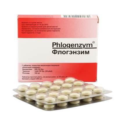 Флогэнзим таблетки 40 шт.