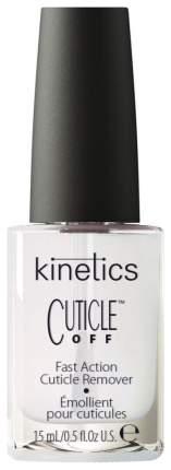 Средство для удаления кутикулы Kinetics Cuticle Off 15 мл