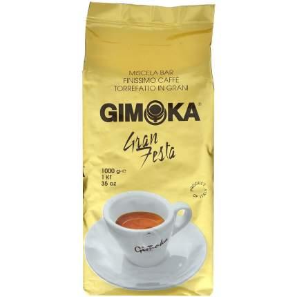 Кофе в зернах Gimoka oro gran fiesta 1 кг