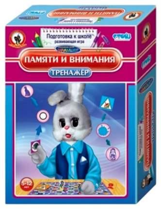 Семейная настольная игра Русский стиль Тренажер памяти и внимания
