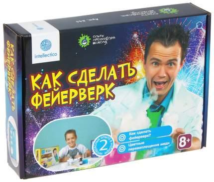 Набор химика Как сделать фейерверк 2 опыта