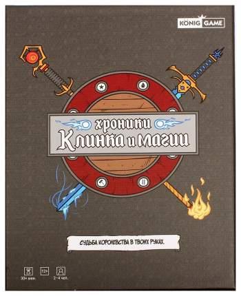Настольная игра Рыжий кот Хроники клинка и магии ИН-9898