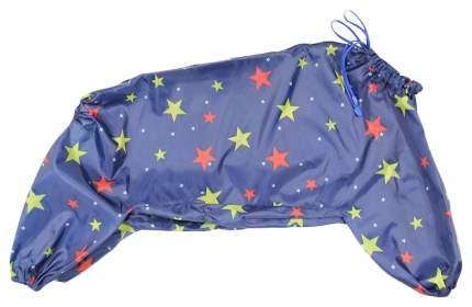 Комбинезон для собак Gamma №14 Кокер, унисекс, в ассортименте, длина спины 37 см