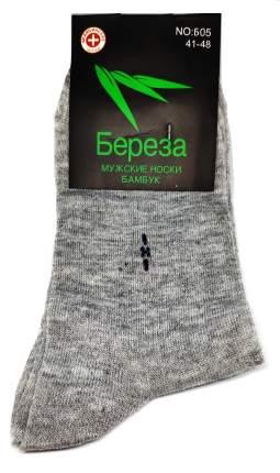 Носки мужские светло-серые бамбук/хлопок, размер 41-48