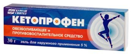 Кетопрофен гель 5 % 30 г  Синтез ОАО