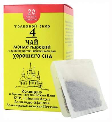 Чай Монастырский № 4 Бизорюк Фабрика здоровья для хорошего сна ф/п 20 шт.