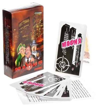 Настольная игра для взрослых Нескучные Игры Игральные карты мафия 7093