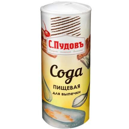 Сода пищевая для выпечки С.Пудовъ 450 г