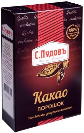 Какао-порошок С.Пудовъ 70 г