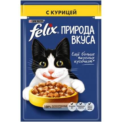 Влажный корм для кошек Felix Природа вкуса, курица, 24шт, 85г