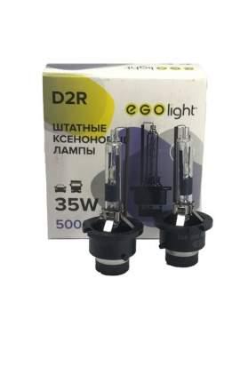 Комплект штатных ксеноновых ламп Egolight D2R 5000K
