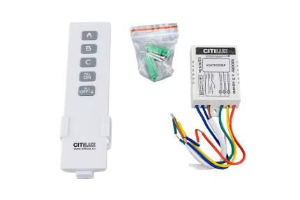 Пульт для светильников Citilux CLR01,3W