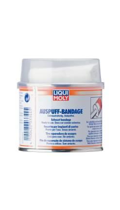 Бандаж для ремонта системы выхлопа LIQUI MOLY 3344 Auspuff-Bandage gebrauchsfertig