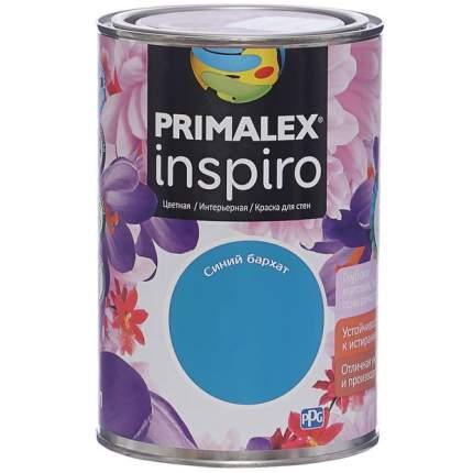 Краска для внутренних работ Primalex Inspiro 1л Синий бархат, 420184
