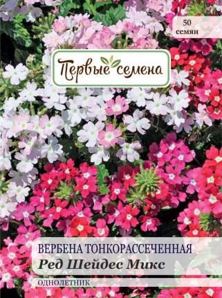 Семена цветов Первые семена Вербена тонкорассеченная Ред Шейдес Микс, 0,5 г