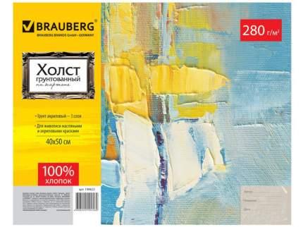 Холст грунтованный на картоне Brauberg 190622, 40х50 см, 100% хлопок, мелкое зерно