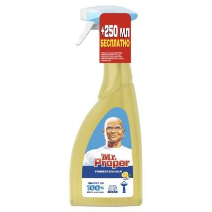 Универсальный спрей Mr.Proper лимон 750 мл