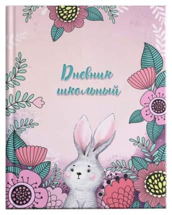 Дневник школьный 1-4 класс арт. 49339 КРОЛИК В ЦВЕТАХ / твёрдый переплёт  А5+