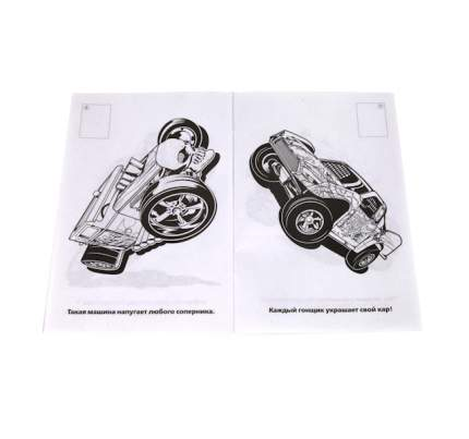 """Раскраска с наклейками Умка """"Hot wheels"""" 196720"""