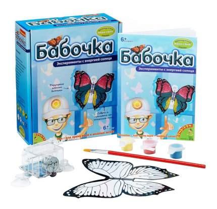 Французские опыты науки с буки Bondibon бабочка (эксперименты с солнечной энергией)
