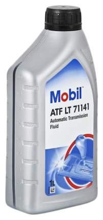 Трансмиссионное масло Mobil 1л